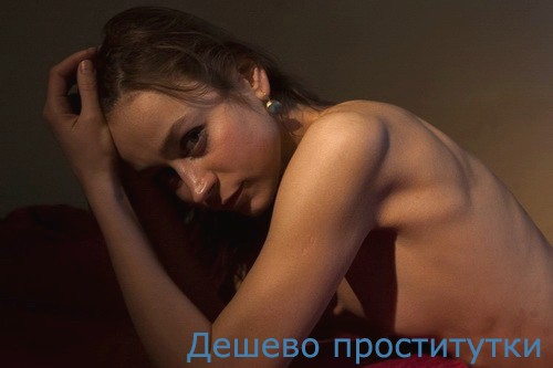 Проститутки индивилуалки лениниский район новосибирск