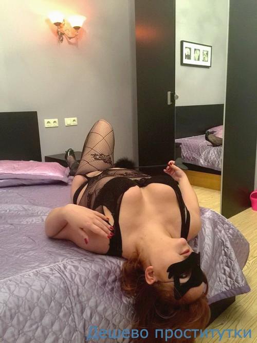 Аминушка мастурбация члена грудью