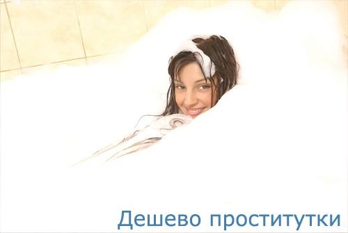 Лиетта - г Нижний Тагил