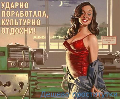 Праститутка москва на метро кузьминки
