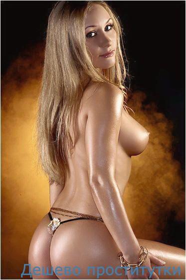 Проститутка каролина таганрог