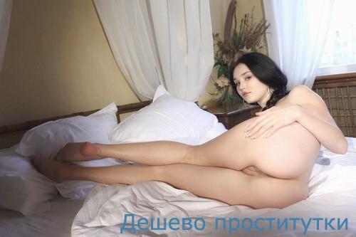 Проститутки питера славянка