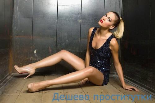 Сайт интим-досуга город Казань
