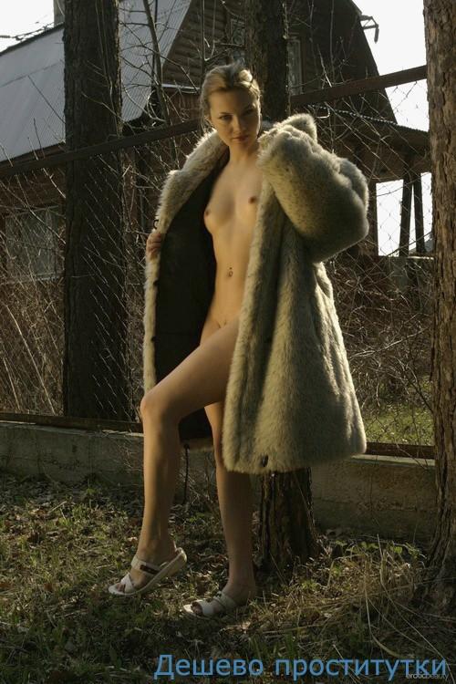 Снять проститутку в волгограде дешевую