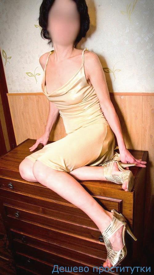 Аннет расслабляющий массаж
