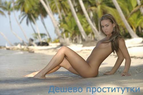 Проститутки в кировске ленинградской области