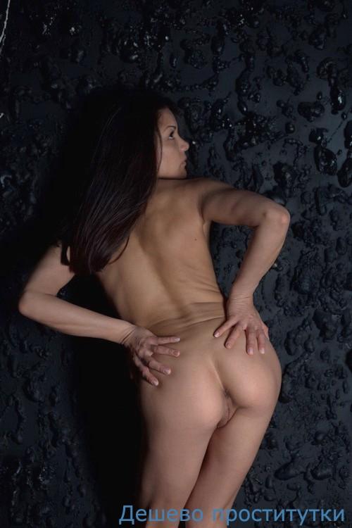 Била шведский массаж