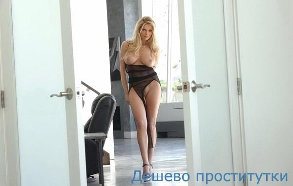 Проститутки ижевска за1000 р