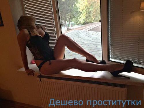 Натали: тонизирующий массаж