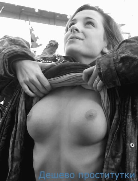 Проститутки москвы всех наций