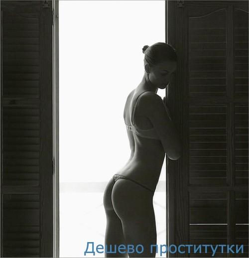 Индивидуалка не агентство москва