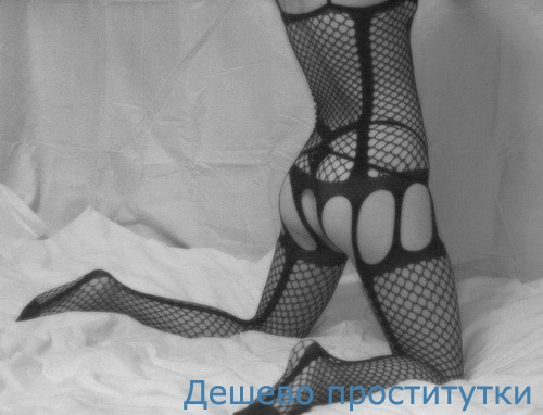Семира: г Нижний Новгород