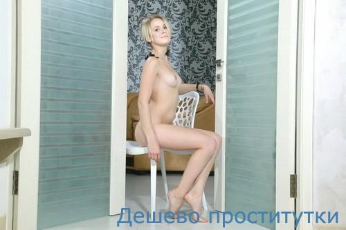 Индивидуалки Пермь с Видео