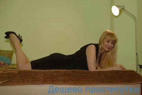Амела Спб секс академическая