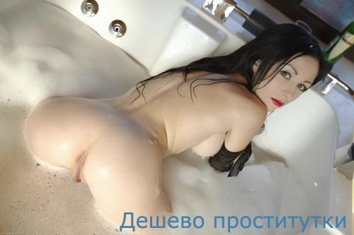 Салон проституток в горелова