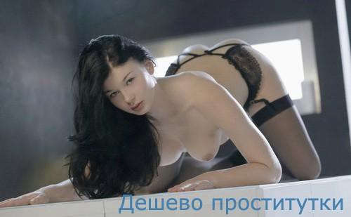 Проститутки киева старше 50