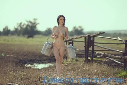 Проститутки москвы реальные фото