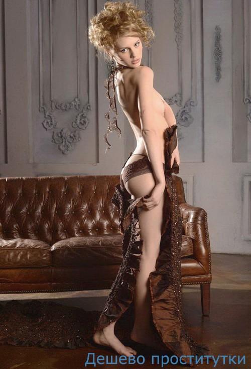 Анжелка профессиональный массаж