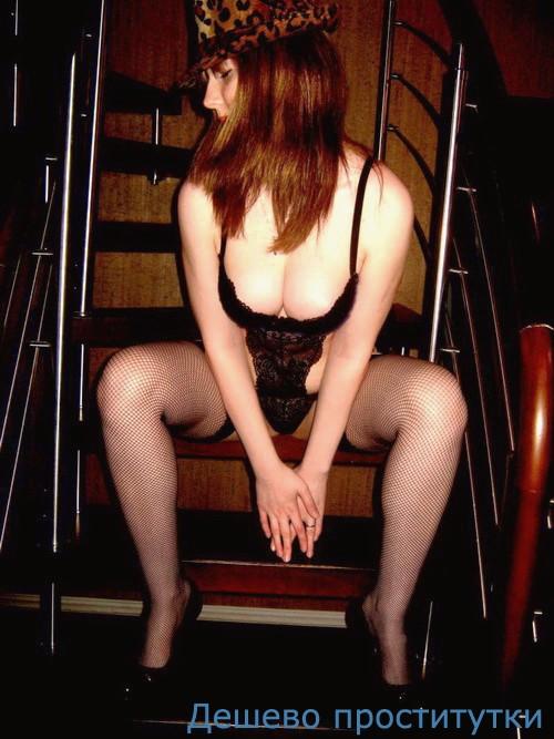 Минни: эротический массаж