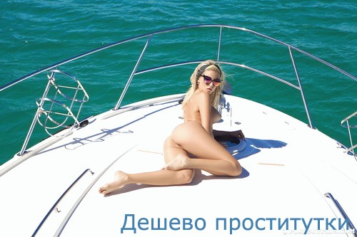Проститутки негртянки в оренбурге