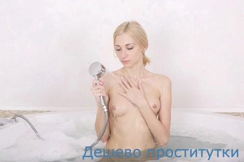 Беатрице - г. Ядрин