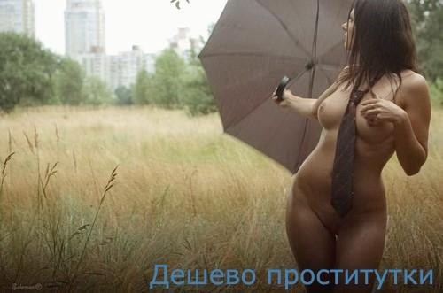 Интим знакомства в Нефтеюганске с женщинами