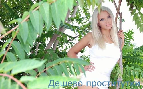 Хенрике - стриптиз
