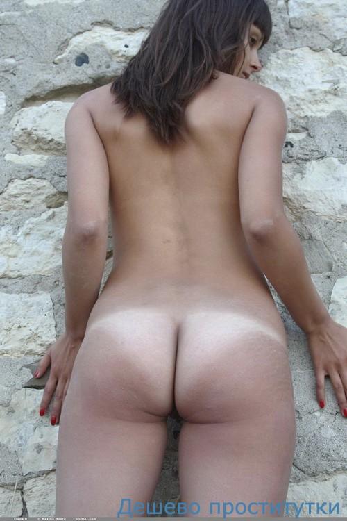 Василисса: не профессиональный массаж