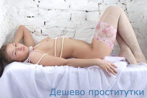 Где снять проститутку за 2000 апартаменты москва