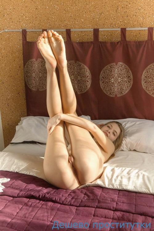 Беременние проститутки киева