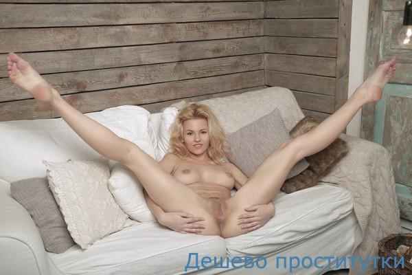 Проститутки в красноярске 1000рублей