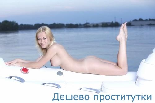 Жозефин г Владикавказ