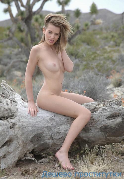 Проститутки москвы ипитера старые