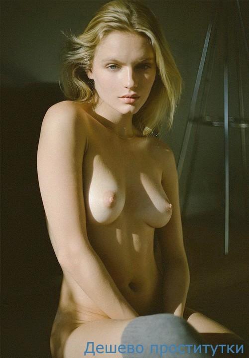 Маланьюшка: кончить на грудь