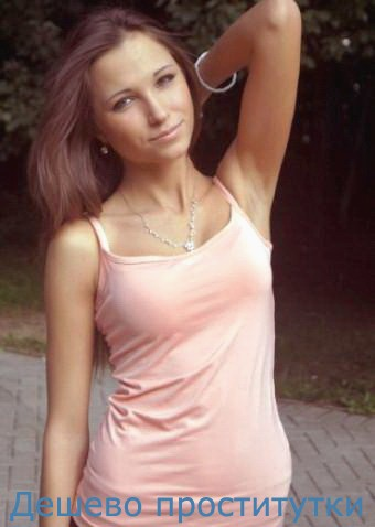 Интим услуги для секса в Якутске