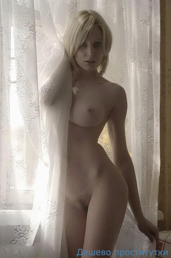 Проститутки интим досуг иваново иваново