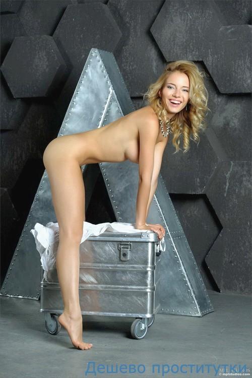 Проститутка в липецк 700 рублей час