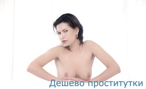 Частные объявления зрелых проституток спб