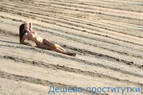 Флория: город  Архангельск
