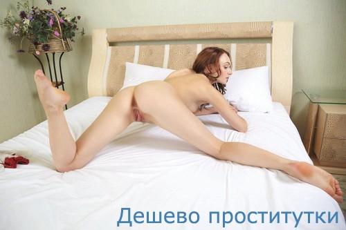 Зарема: г Иваново
