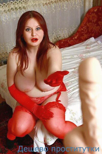 Слава: Проститутеи киев