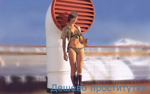 Ленуся: город  Нововятск