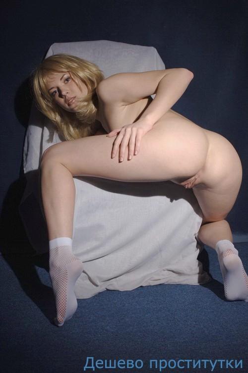 Ляйля: точечный массаж
