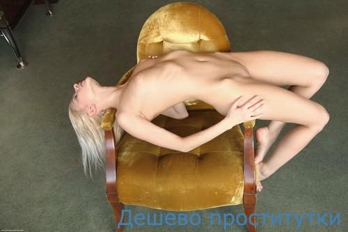 Интим-досуг в контакте в Казани