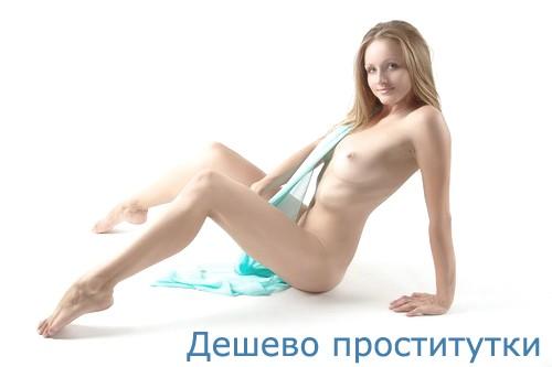 Леокардия: Шлюхи москвы по гостиницам