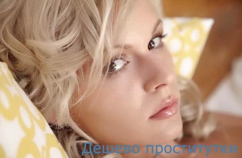 Яра: город  Белгород