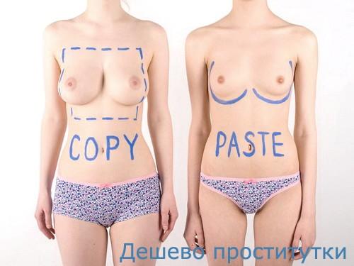 Знакомства без регистрации легкодоступно Татарский
